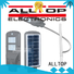 all in one solar street lights quality price solar street light waterproof ALLTOP Brand