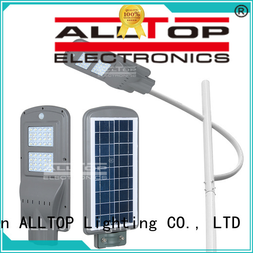 lumen all in one solar street lights waterproof price ALLTOP Brand