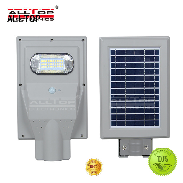 adjust waterproof all in one solar street lights light ALLTOP company